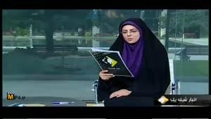 سفر رییس جمهور افغانستان به ایران