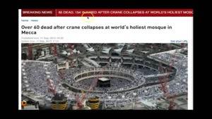 رعد وبرق علت اصلی حادثه سقوط جرثقیل در مکه