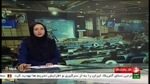 رییس جمهور در بزرگداشت روز ملی شهید