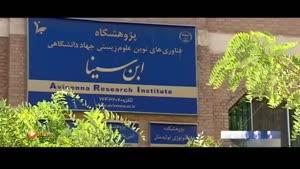 تولید واکسن سرطان در ایران