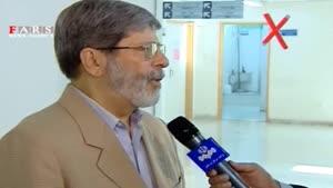 عمل جراحی رهبر انقلاب در بیمارستان دولتی