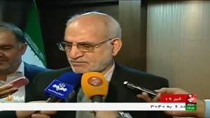 فردا اسامی قطعی نامزدهای انتخاباتی به حوزه ها اعلام میشود