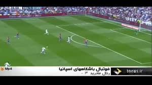 کریستیانو رونالدو برترین گلزن تاریخ رئال مادرید