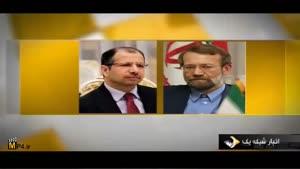 گفتگو تلفنی روسای مجلس ایران و عراق
