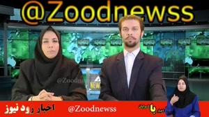 زود نیوز و خبر افتتاح پروزه مرده شور خانه