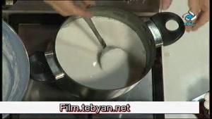 طرض تهیه باسلوق
