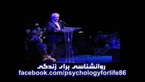 روانشناسی برای زندگی