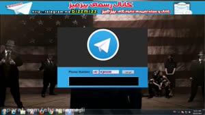جدیدترین پکیج آموزش ه ک تلگرام توسط بزرگترین هکران دنیا