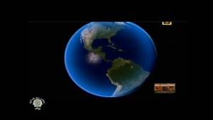 مستندی از چگونگی پیدایش زمین قسمت ۱