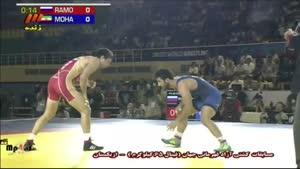 مسابقات کشتی آزاد ایران و روسیه - محمدیان