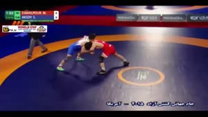 پیروزی اسماعیل پور مقابل ترکیه؛ ۶۵ کیلوگرم