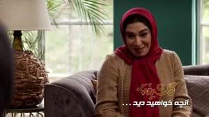 دانلود قسمت نهم ۹ سریال گلشیفته با لینک مستقیم