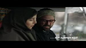 دانلود قسمت ۱۱ سریال گلشیفته با لینک مستقیم