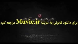 قسمت چهارم ۴ سریال ممنوعه (سریال) (کامل)   دانلود قسمت ۴ چهارم ممنوعه از مووی ایران