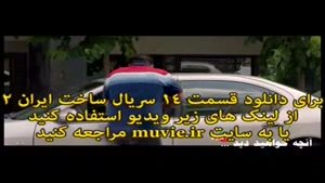 """فیلم سینمایی لاتاری با کیفیت عالی و لینک مستقیم """" دانلود فیلم لاتاری با کیفیت FULL HD """""""