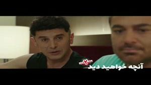 دانلود قسمت ۶ ششم سریال ساخت ایران ۲ | دانلود سریال ساخت ایران ۲ قسمت ۶ ششم