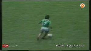 تاریخچه جام جهانی ۱۹۸۶ مکزیک