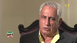 تاریخچه تیم ملی فوتبال ایران - قسمت دوم