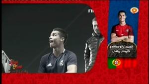 معرفی کریستین رونالدو کاپیتان تیم ملی پرتغال