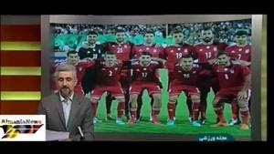 معرفی کامل بازیکنان تیم ملی ایران در جام جهانی روسیه