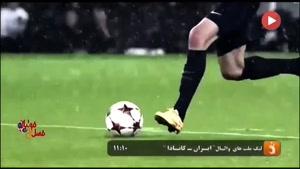 ادینسون کاوانی از ستاره های جام جهانی روسیه