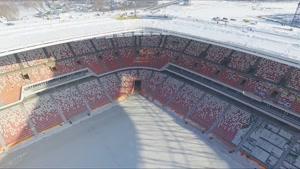 ورزشگاه زیبای موردوویا آرنا