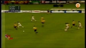 ویدئویی جذاب از تیم ملی ایران در جام جهانی 1998 فرانسه