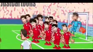 بازی ایران و اسپانیا به روایت کارتون