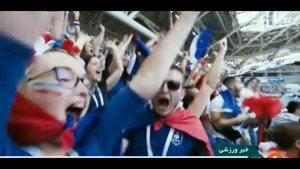 رکوردهای جام جهانی 2018 روسیه