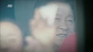 عملکرد کره جنوبی در جام جهانی ۲۰۰۲