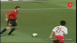 بازی اسپانیا و کره جنوبی در یکچهارم نهایی جامجهانی 2002