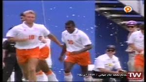 تاریخچه جام جهانی ۱۹۹۴ آمریکا