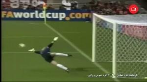 بازی آلمان و کره جنوبی در نیمهنهایی جامجهانی 2002