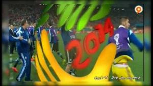 تاریخچه جام جهانی 2014 برزیل