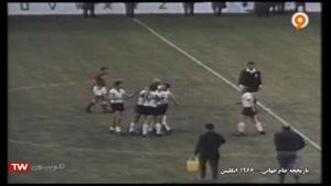 تاریخچه جام جهانی ۱۹۶۶ انگلیس
