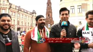 مصاحبه با سلبریتی های ایران