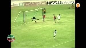 تاریخچه تیم ملی فوتبال ایران - قسمت دهم