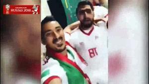 شادی بازیکنان تیم ملی ایران در رختکن