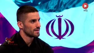 علاقه میلاد محمدی به لیگ انگلیس