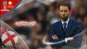 گریت ساوتگیت سرمربی تیم ملی انگلستان در جام جهانی ۲۰۱۸