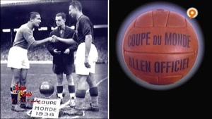 مروری بر اولین دوره جام جهانی - 1930 اروگوئه