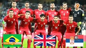 معرفی حریفان تیم ملی فوتبال ایران در جام جهانی ۲۰۱۸