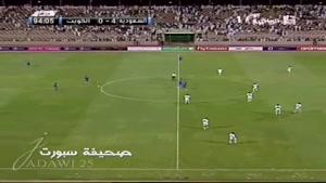 گل های برتر محمد السهلاوی مهاجم تیم ملی عربستان