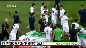 جشن صعود تیم ایران به جام جهانی ۲۰۱۸