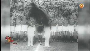 مروری بر جام جهانی 1934 ایتالیا