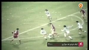 تاریخچه جام جهانی ۱۹۷۸ آرژانتین