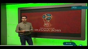 حواشی فینال جام جهانی 2018