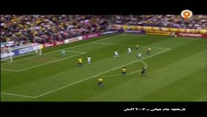 ادوار مختلف جام جهانی