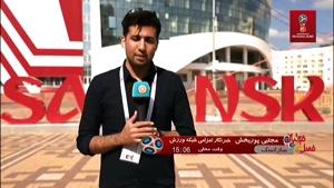 اشتباهات داوری و بازگشت تیم ملی به ایران