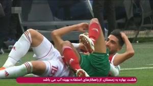 عملکرد جهانبخش در جام جهانی ۲۰۱۸